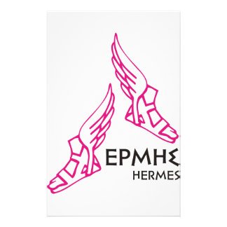 Hermes / Ermis - One of the 12 Greek Gods Personalized Stationery