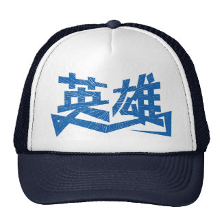 Héroe en gorra chino