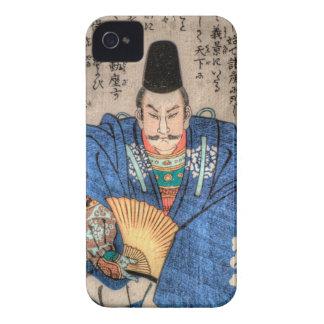 Héroes de Taiheiki III iPhone 4 Case-Mate Carcasa