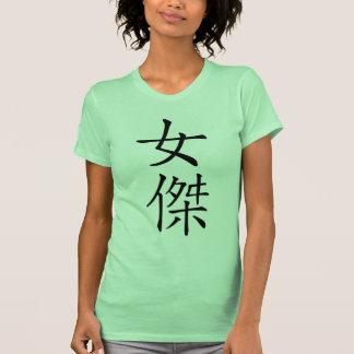 Heroína en japonés camisetas