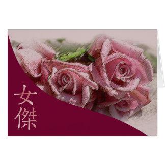 Heroína en japonés con la tarjeta de nota rosada d