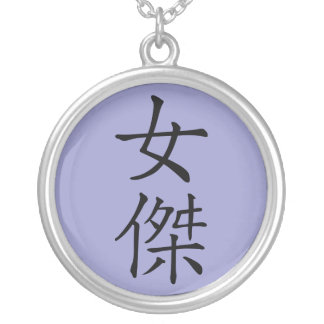 Heroine in Japanese - BLK & PURP Round Pendant Necklace