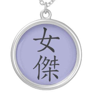 Heroine in Japanese - BLK & PURP Pendant