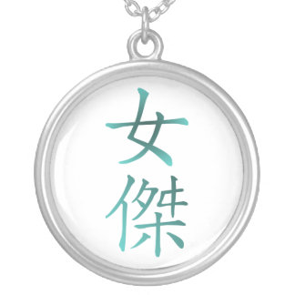 Heroine in Japanese - Gradiant Green Round Pendant Necklace