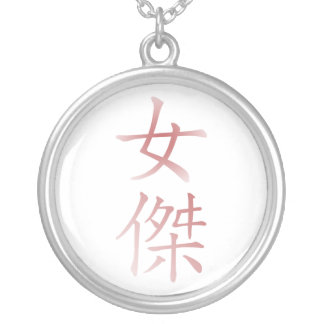 Heroine in Japanese - Gradiant Pink Round Pendant Necklace