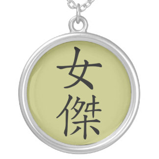Heroine in Japanese Round Pendant Necklace