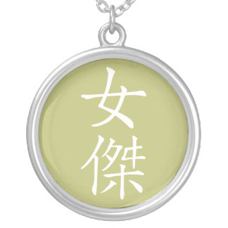 Heroine in Japanese - W & G Round Pendant Necklace