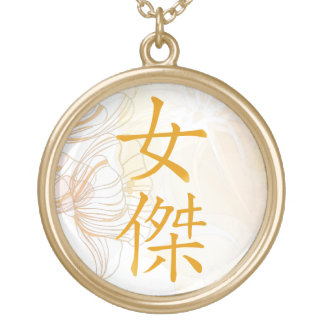 Heroine in Japanese w/ Poppies - Round Necklace #3