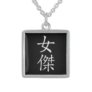 Heroine in Japanese - White on Black Sterling Silver Necklace