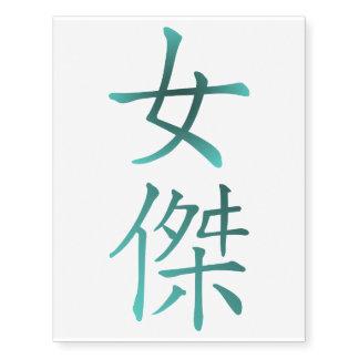 Heroine Japanese Kanji Script Green Temp Tattoo