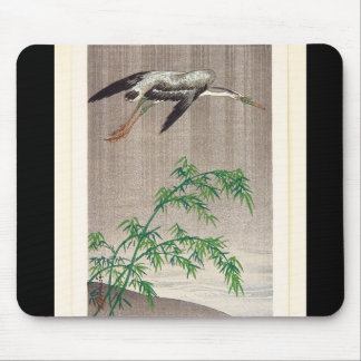Heron and Bamboo by Seitei Watanabe 1851- 1918 Mouse Pad