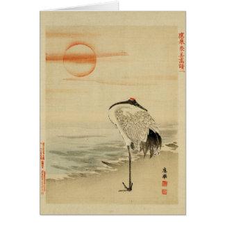 Heron sleeping card