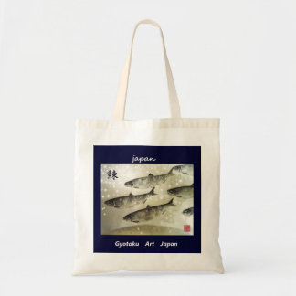 Herring< Herring >!  FISH ART JAPAN < GYOTAKU; Tote Bag