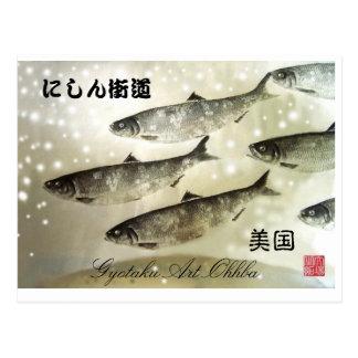 Herring  HOKKAIDO JAPAN   Hokkaido Beauty countr Post Cards