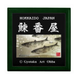 Herring turn house! Herring GYOTAKU JAPAN Keepsake Boxes