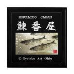 Herring turn house! Herring GYOTAKU JAPAN Gift Box
