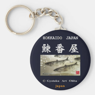 Herring turn house! HOKKAIDO JAPAN (dark blue) Basic Round Button Keychain