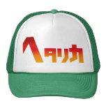 Hetalica Mesh Hats