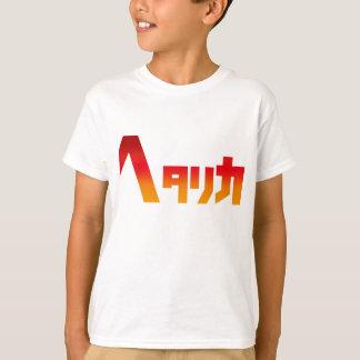 Hetalica T Shirt