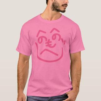 Hey! No! Hey! No! More! Hey! Z! Pink T-Shirt