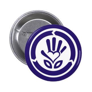 HF Stuff 2 Inch Round Button