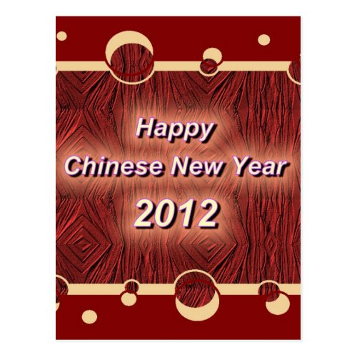 Hfappy Chinese New Year Postcard Sales 4057