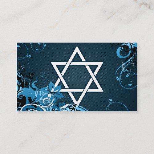 hi-fi star of david Business Card