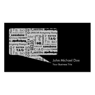 HI & Hello! Around the World Double-Sided Standard Business Cards (Pack Of 100)