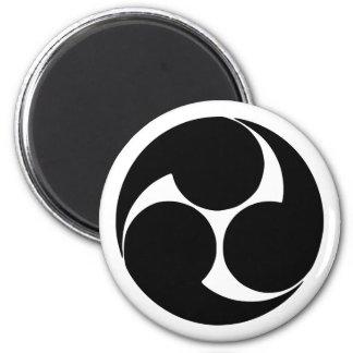 Hidari mitsudomoe, Japan 2 Inch Round Magnet