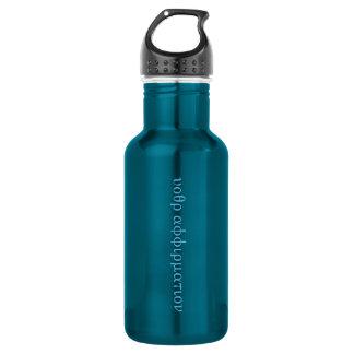 "Hidden Affirmation ""Secret Code"" bottle--blue Stainless Steel Water Bottle"