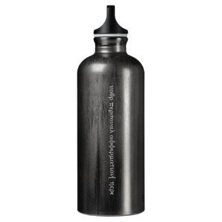 "Hidden Affirmation ""Secret Code"" Water Bottle"