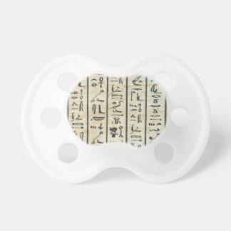 Hieroglyph Baby Pacifier