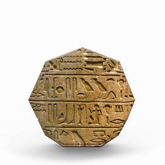 Hieroglyphics Awards