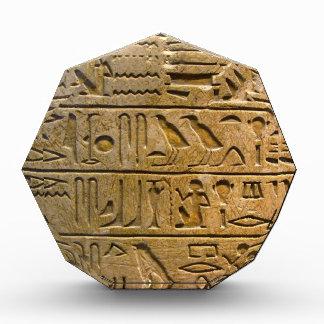 Hieroglyphics Acrylic Award