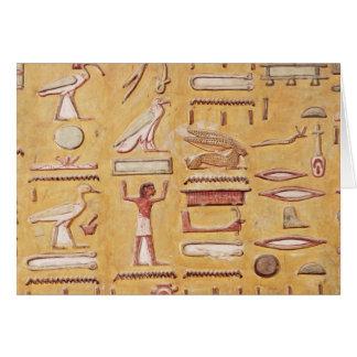 Hieroglyphics, de la tumba de Seti I Tarjeta De Felicitación