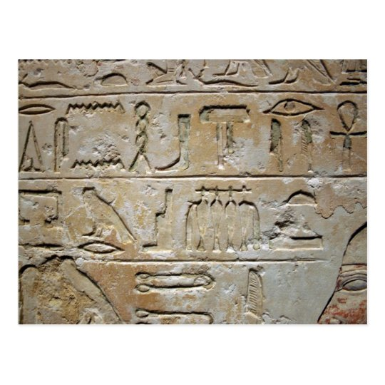 Hieroglyphics on a stone wall postcard