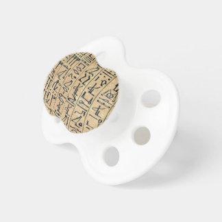 Hieroglyphs Pacifiers