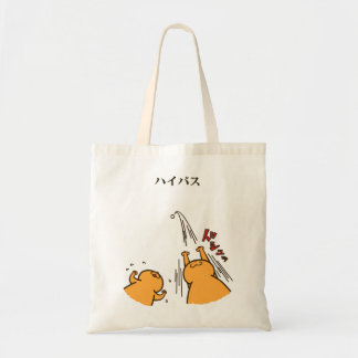 < High pass (color) > High Pass (Color) Tote Bag