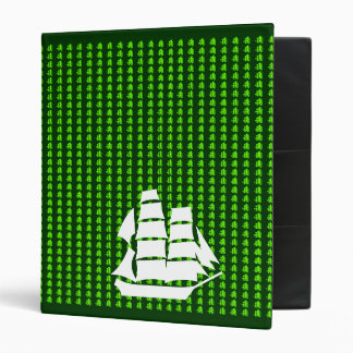 HIGH SAIL: She Sells SeaShells on SeaShore 3 Ring Binder