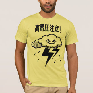 HIGH VOLTAGE  (Japanese ver.) T-Shirt