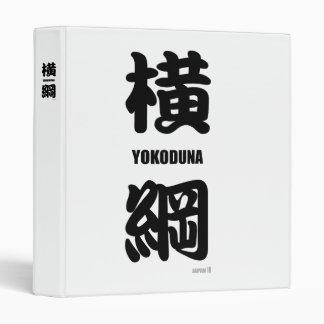 highest rank in sumo vinyl binders