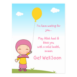 Hijab Girl Get Well Postcard