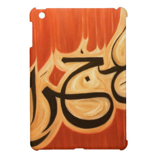 Hijtah iPad Mini Cases