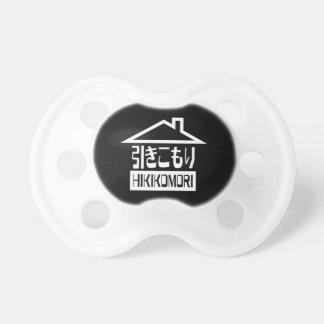 Hikikomori 引きこもり Japanese Recluse Pacifier