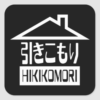 Hikikomori 引きこもり Japanese Recluse Square Sticker