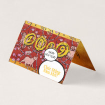 Hilarious Vietnamese Pig Year Greeting Folded C Business Card