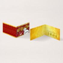 Hilarous Chinese Pig Year 2019 Folded card 2
