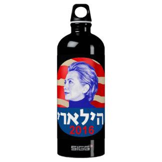 Hillary CLINRON Hebrew 2016 Water Bottle