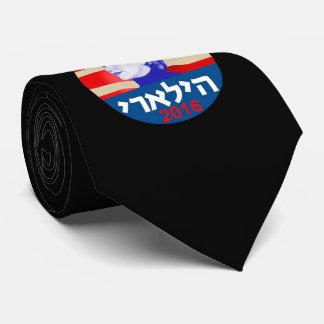 Hillary CLINTON Hebrew 2016 Neck Tie