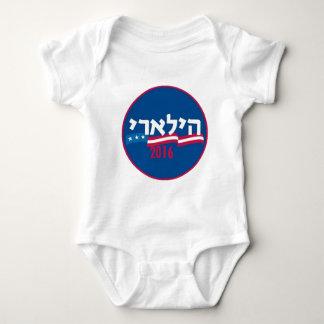 Hillary CLINTON Hebrew 2016 Shirt